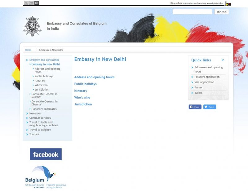 Embassy of Belgium in New Delhi - Step 1