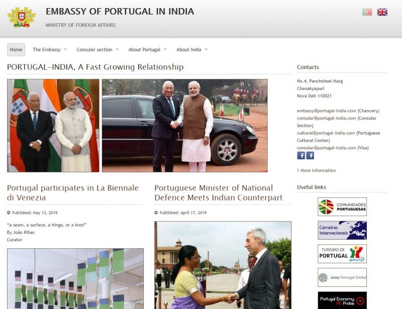 Embassy of Portugal in New Delhi - Step 1