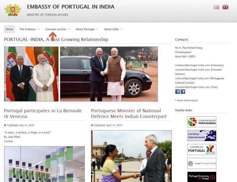 Embassy of Portugal in New Delhi - Step 2