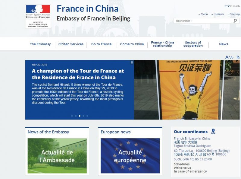 Embassy of France in Beijing - Step 1
