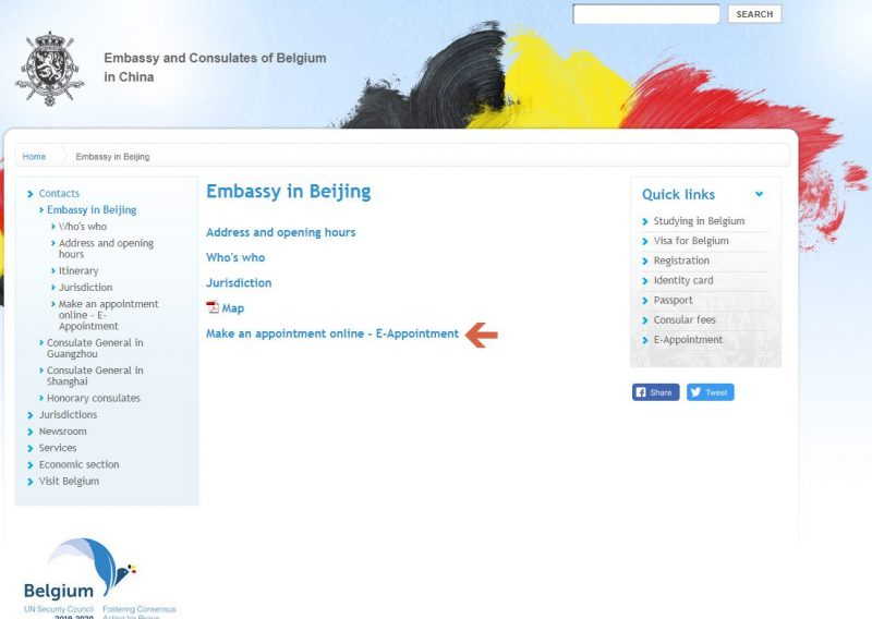 Embassy of Belgium in Beijing - Appointment