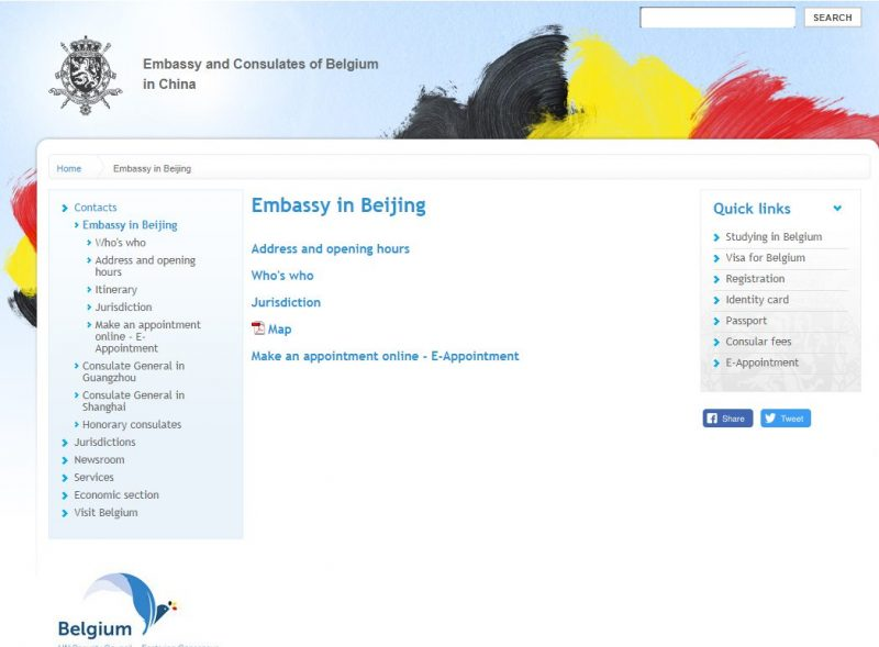Embassy of Belgium in Beijing - Home Page
