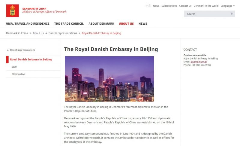 Embassy of Denmark in Beijing - Home Page
