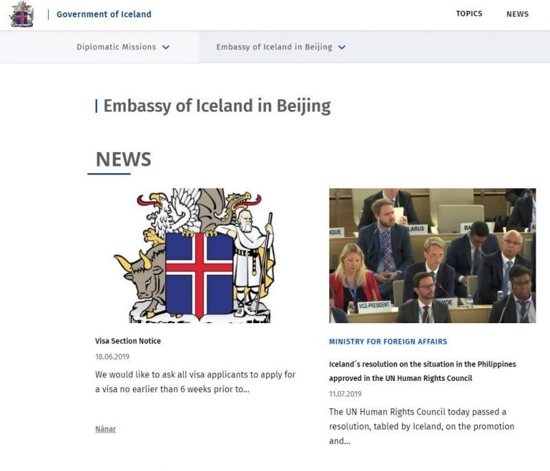 Embassy of Iceland in Beijing - Home Page